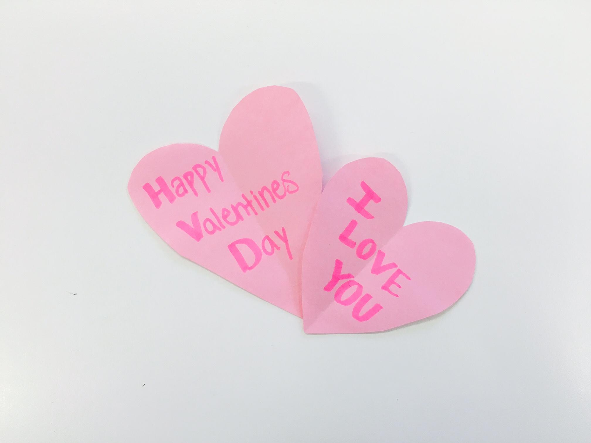 An example of a simple handmade craft for Valentine's Day.
